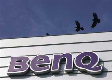 BenQ liquida su división de telefonía móvil