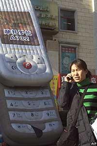 China supera los 400 millones de usuarios de telefonía móvil