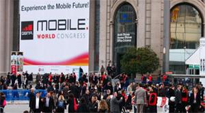 LG, al igual que Nokia, no estará en el MWC de Barcelona