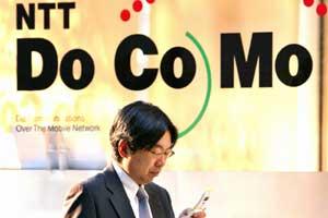 En Japón ya han comenzado a probar los móviles 4G