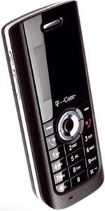 Ya.com regala 10.000 teléfonos que funcionan como fijo y móvil