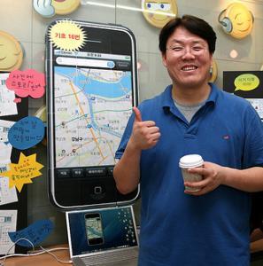 El nuevo iPhone podría llegar en junio