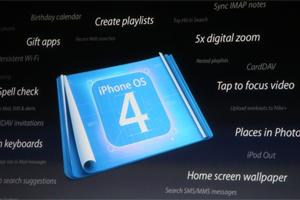 La cuarta versión del iPhone OS será multitarea