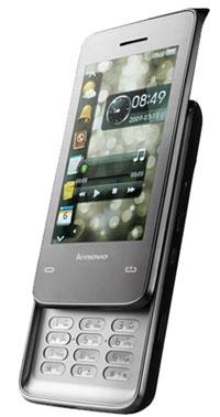 Lenovo recompra su filial de móviles por el doble de lo que la vendió hace un año