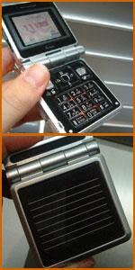 Inventan un móvil que funciona con luz solar