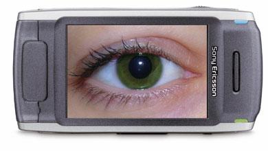 Olvídate del PIN: Oki investiga un sistema de reconocimiento de iris para móviles