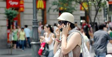Samsung presenta los primeros móviles que permiten ahorrar