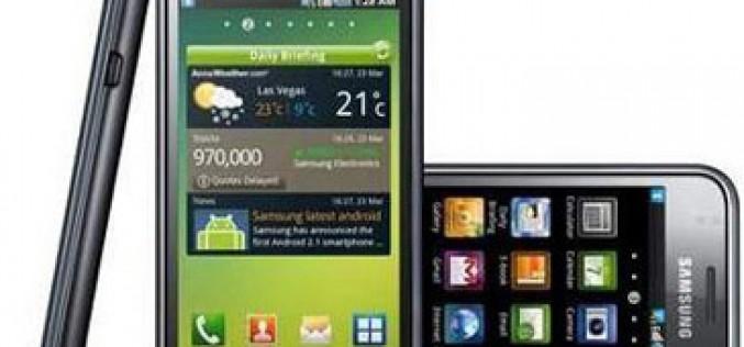 Samsung Galaxy S, siente su poder en tus manos