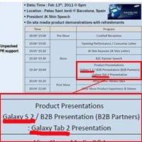 Samsung Galaxy S 2 y el Samsung Galaxy Tab 2, en el MWC 2011