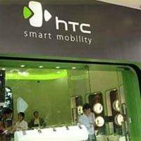 Tienda HTC