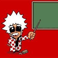 tarifa Einstein de Pepephone