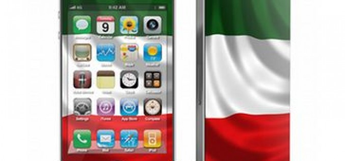 Apple multada en Italia por «prácticas comerciales desleales»