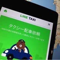 Line Taxi unirá mensajería instantánea y taxistas en Japón.
