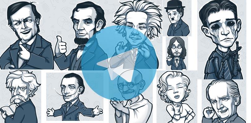 Hace poco, Telegram lanzó una colección de stickers basadas en conocidos personajes.
