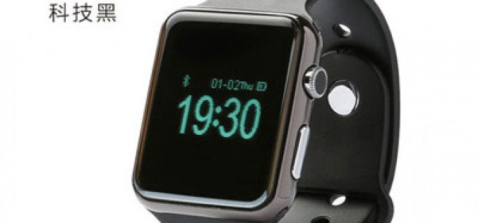 ¿Un Apple Watch por 50 euros?