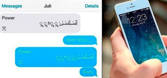 Si tienes un iPhone, no abras este SMS