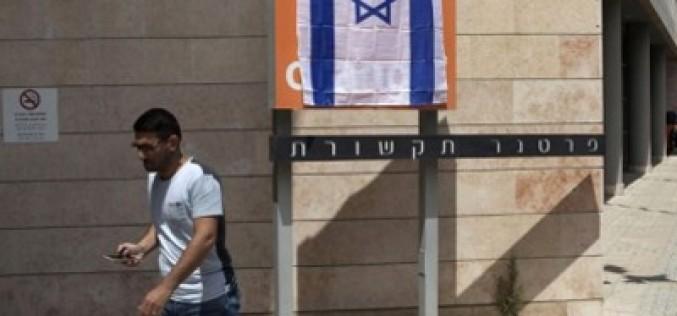 ¿Boicot de Orange a Israel?