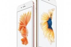 iPhone 6s: Precio y fecha de lanzamiento en España
