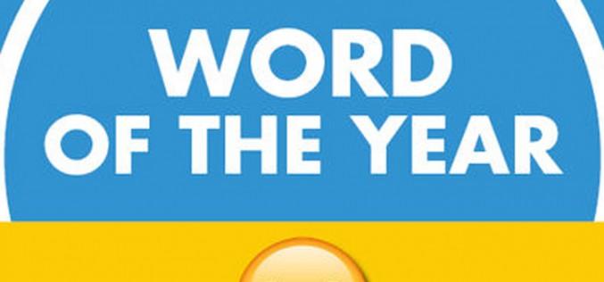 La palabra del año es… ¡¿un emoticono?!