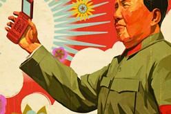 Comprar un móvil chino: ¿Un deporte de riesgo?