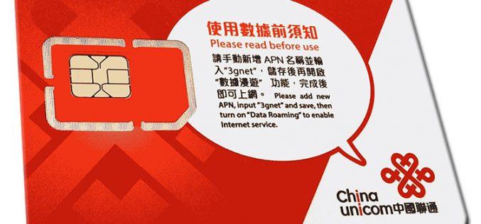 Telefónica, a punto de abandonar el mercado chino