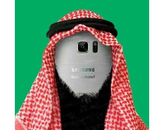 meme talibán Note 7