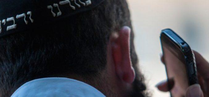 El smartphone, el caballo de Troya de Hamás