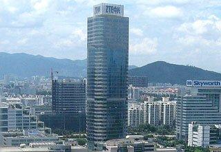 edificio de Zte en China