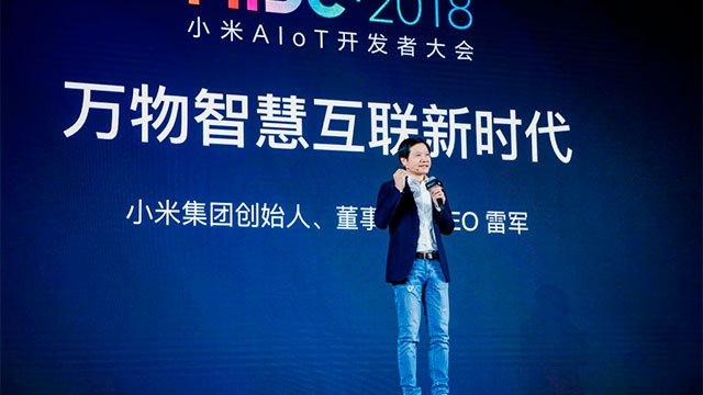 Conferencia Mundial de Inteligencia Artificial