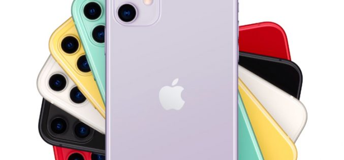 Apple aprende la lección y contiene el precio del iPhone 11